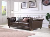 B101#瑞德家居 维多利亚系列 简美气概 实木框架 皮艺沙发两人位