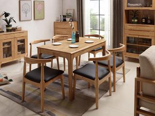 北欧气概 原木色 实木 1.2米 餐桌