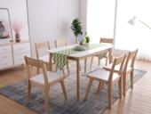 北欧印象 北欧气概 泰国入口橡胶木实木餐桌1.35米
