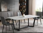 菲格 极简气概 岩板台面 碳素金属脚 1.4米餐桌