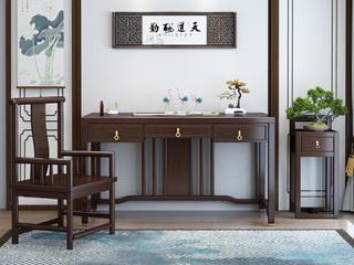 新中式气概 紫檀色 办公家用橡胶木书桌