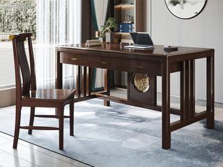 新中式气概 橡胶木 紫檀色 家用办公室1.3米书桌(含书椅)