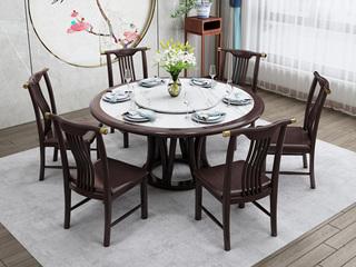 新中式气概 紫檀色 家用橡胶木靠背餐椅