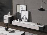 卡罗亚 极简风格 2.0米岩板电视柜(不含斗柜)