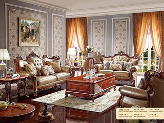 深法系列 优质橡胶木 坚固框架+黄牛头层真皮 玫瑰金 沙发组合(1+2+3)