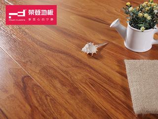 仿实木强化地板 复合木地板12mm 秋水伊人系列 山水香椿 环保地板 FL05