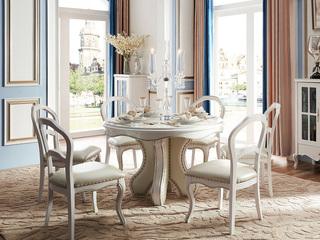 简欧风格 1.2米苔丝系列餐桌