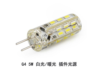 G4插件光源3w暖光光源