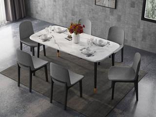 现代简约 1.4m餐桌