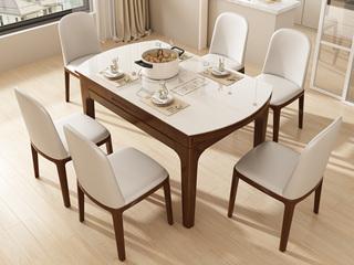 现代简约 胡桃色框架 白色台面 多功能可折叠电磁炉1.35米餐桌