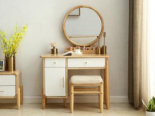 北欧风格 泰国进口橡胶木 大妆台+妆凳