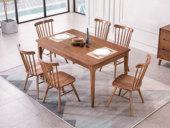 源木时光 北欧风格 北美进口白蜡木 餐桌