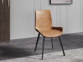 卡罗亚 极简风格 优质皮艺 橙色 餐椅(单把价格 需双数购买 单数不发货)