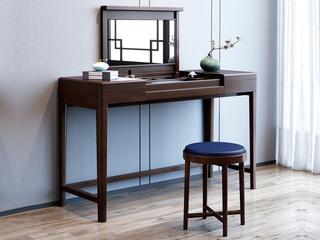 新中式风格 紫檀色 橡胶木梳妆台(含妆镜妆凳)
