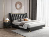 卡罗亚 时尚简约 实木框架 深灰色 皮艺 1.8米双人床高箱床(搭配实木排骨架)