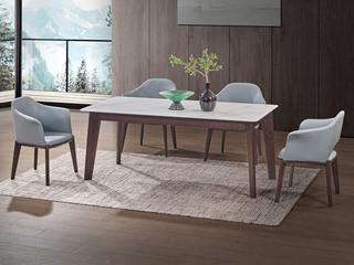 中式简约 岩板 白蜡木 长1.4米长方形实用餐桌